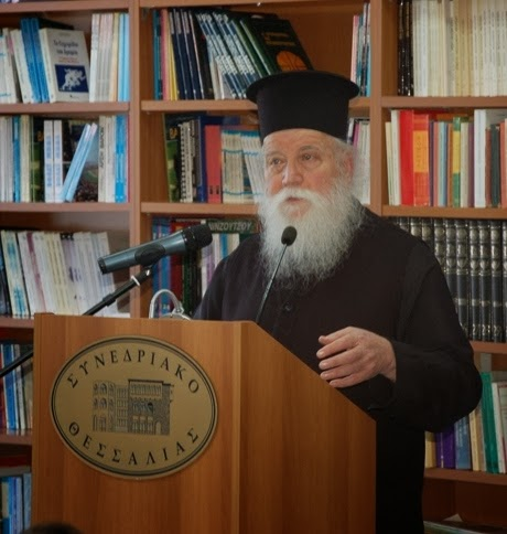 Ο Αρχιμανδρίτης Δανιήλ Αεράκης στο Βόλο