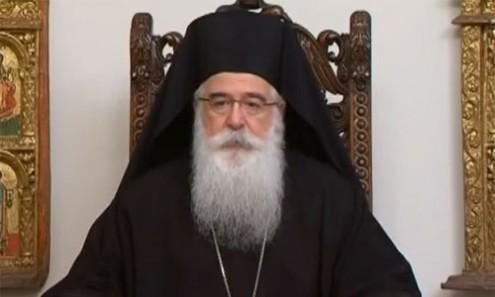 Δημητριάδος Ιγνάτιος: «Θα μας βρουν απέναντί τους αν προσπαθήσουν να αφαιρέσουν τον Σταυρό του Χριστού από τη Σημαία μας!»